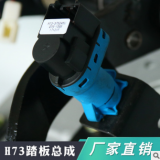 热销H73踏板总成 踏板车摩托车发动机总成 电子油门踏板总成