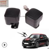 跨境爆款YH-004汽车小高音汽车高档扬声器500w现货