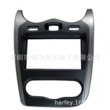 适用于2013雷诺Sandero双锭改装音响面板车载导航面框