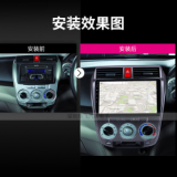 适用于06-13款本田锋范10.1寸触屏安卓蓝牙WIFI影音车载导航音响