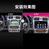 适用于09-13丰田艾云斯 安卓9寸触屏车载导航音响 内置蓝牙GPS