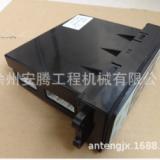 挖机空调控制器面板批发价格
