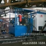 长期提供上海液压站系统 液压泵站系统 力士乐液压系统