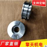 工程油缸活塞 双向液压缸活塞 液压油缸活塞 多用途液压缸活塞