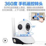 无线摄像头 wifi远程监控器手机远程家用智能网络高清监控摄像机