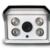 4G卡口抓拍摄像机 无线插卡照车牌摄像头 wifi远程手机电脑观看