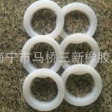 硅胶垫圈 橡胶垫圈