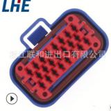 770680-2 23P 防水 ECU电脑板插头 白色 塑料连接器