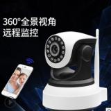 无线摄像头监控器高清家用智能夜视网络wifi手机远程监控自由鸟