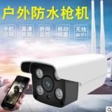 v380无线户外摄像头家用监视器智能网络wifi安防监控设备高清枪机