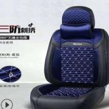 新款夏季全包围养生坐垫坐垫座套四季垫厂家批发四季通用汽车用品