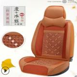 3D全包汽车坐垫四季通用 汽车座椅套 四季垫 汽车座垫 夏季座套