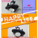 本田杰德 XRV前雾灯 双光/单光透镜氙气灯总成Honda fog lamps