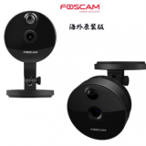 foscam ip camera C1 网络高清摄像机无线摄像头wifi远程监控