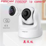 Foscam FI9926P 2.4G/5G 1080P 监控摄像头4倍变焦 网络摄像头