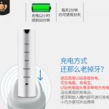 磁悬浮感应充电五档成人声波家用超牙刷软毛工厂直销