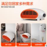 家用暖风机浴室取暖器防水速热电暖器可壁挂安全节能冷暖两用