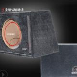 汽车音响10寸无源箱空箱木箱体大容积车载低音炮配件送铁条试音箱