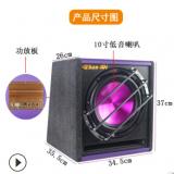 10寸有源低音炮厂家汽车音响广州工厂带功放大功率重低音梯形12v