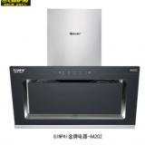 GINPAI-AA202金牌电器家用厨房侧吸式大吸力触摸控制抽油烟机批发