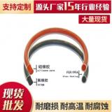 厂家供应包覆O型圈 包硅胶O型圈 四氟包覆O型圈 规格齐全