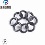 耐高温320度耐腐蚀全氟醚O型圈 FFKM全氟O型密封圈现货批发