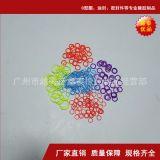 【供应】各种型号O型圈 硅胶密封圈 橡胶密封圈制品 质优价廉