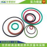 产地货源华奇耐高温耐腐蚀O型氟橡胶密封接条 氟胶圆形密封圈