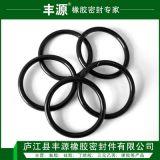供应O型圈橡胶密封圈耐油 耐磨(规格齐全)
