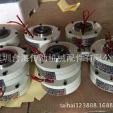 佛山供应ZX100YN超薄微型磁粉制动器止口支撑可代替进口产品