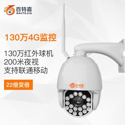 4G球机 130万无线网络中速球型摄像机960P夜视200米 插SIM卡远程