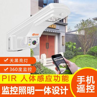 无线WIFI家用全彩路灯监控球机 手机远程控制 日夜全彩摄像球机