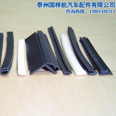 厂家直销全黑色优质135度磁吸密封胶条 高档淋浴房防水橡胶胶条
