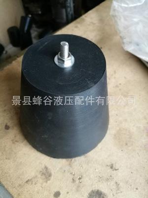 厂家直销橡胶堵塞 工业用橡胶减震垫 各种橡胶堵塞异形件