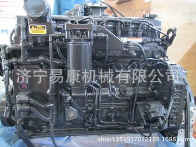 进口康明斯QSB6.7-C220发动机/成工ZL50D-3装载机/柴油机总成