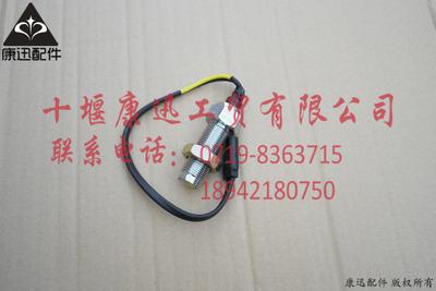 康明斯发电机组6CTA8.3-G2 6LTA8.9-G2转速传感器3971994