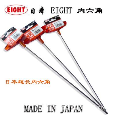 日本EIGHT百利T型内六角扳手018-22.5 3 4 5 6 8 10mmT柄
