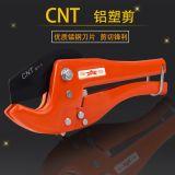 CNT大名PPR剪管子快剪PVC水管铝塑剪锰钢切管器多功能工业鸟嘴剪