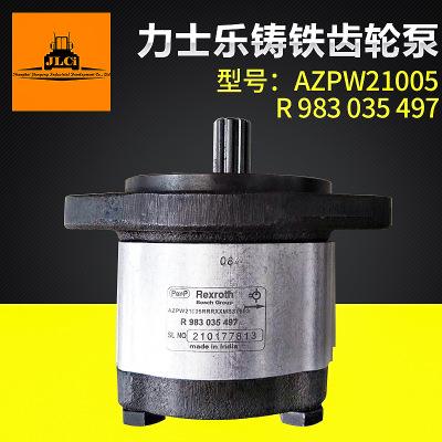 AZPW21005先导增压齿轮泵供应 搅拌车机械挖掘机配件厂家