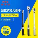 预置可调式公斤扳手 台湾扭力扳手 机械式轮胎自行车维修扳手
