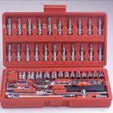 优质供应46件套筒组套工具灰色批头 螺丝批组合工具20025