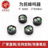 厂家供应WM-12060PT16欧3.7针1.5V-3V无源电磁式蜂鸣器