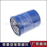 【滤清器】适用于飞度15400-RTA-003滤清器 汽车机油滤清器配件