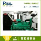 厂家直销柴油发电机尾气净化器 500KW千瓦康明斯dpf
