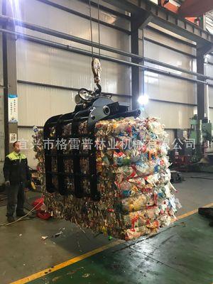 塑料瓶抓斗配行车使用机械 压块重物抓取码垛机械设备厂家直销