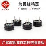 厂家定制WM-12060PT 16欧 6.0针 1.5V-3V无源电磁式蜂鸣器