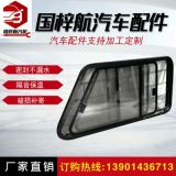 厂家销售汽车客车车窗 汽摩配件玻璃车框 火车地铁工程机械车窗