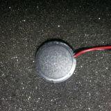 厂家供应专业生产销售 13压电带线蜂鸣器13震铃13蜂鸣器 质量稳定