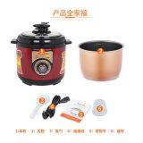 一件代发包邮2升迷你压力煲可预约跑江湖机械型多功能电压力锅