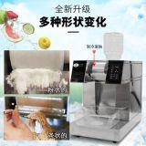 商用韩式雪花冰机全自动牛奶雪冰机水冷式绵绵冰机奶茶店现货